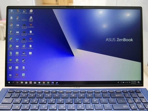 美‧力無邊ASUS ZenBook 15 UX533FD 開箱,全球最小15.6 吋筆電,電池續航力長達 16 小時! batch_IMG_9266