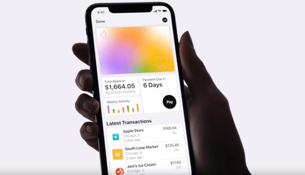 Apple Card:一張不一樣的信用卡,打破信用卡圈的潛規則 image-13