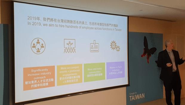 Google 投資台灣再加碼! 今年不只蓋大樓還要再聘數百位台灣員工,深耕 AI 科技產業 image-19