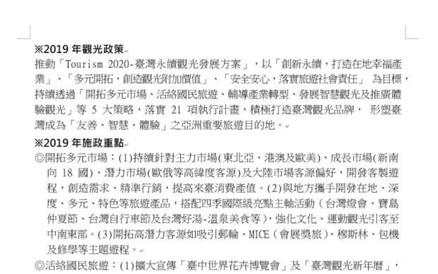 超強免費 PDF 轉檔、OCR 文字辨識工具「LightPDF」 %E5%9C%96%E7%89%87-018