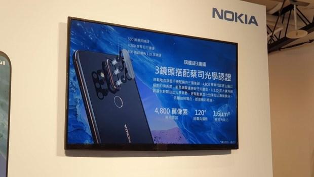 搭載蔡司認證三鏡頭,Nokia X71 亮相,搭載 4800 萬畫素相機 20190402_135838
