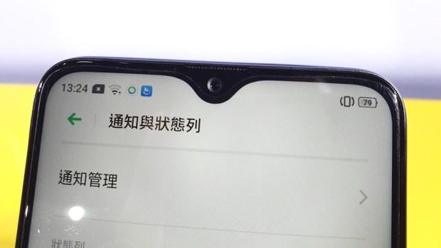 OPPO 兄弟品牌 realme 來台囉!推出 realme 3 最便宜的夜拍手機 20190506_132428