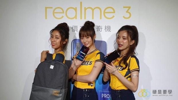 OPPO 兄弟品牌 realme 來台囉!推出 realme 3 最便宜的夜拍手機 20190506_143028