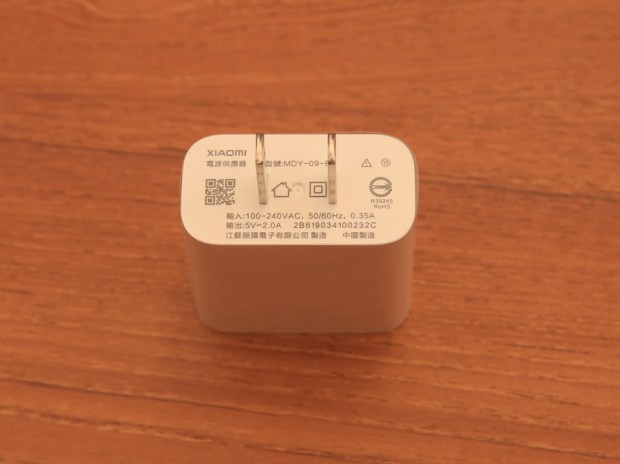 Redmi Note 7評測心得:入手無懸念,性價比超高! IMG_9406