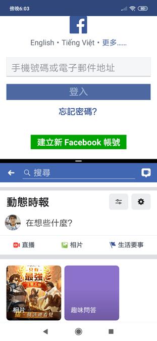 Redmi Note 7評測心得:入手無懸念,性價比超高! Screenshot_2019-04-29-18-03-04-351_com.facebook.katana