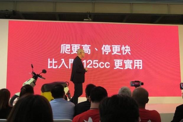 Gogoro 3 系列車款登場,讓消費者用更划算的價格入手世界頂級的電動機車 clip_image040