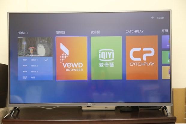 手機如何投影到電視?知識、連線方式告訴你 IMG_9483