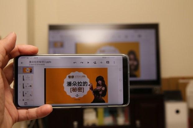 手機如何投影到電視?知識、連線方式告訴你 IMG_9550