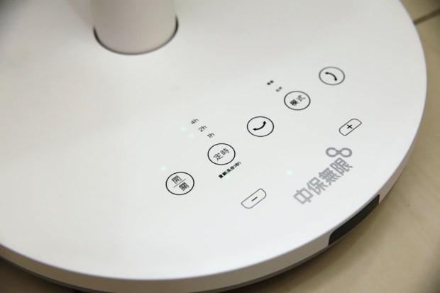 《中保無限+》空氣循環扇開箱!體積輕巧、風量強勁,室內循環超厲害! image015