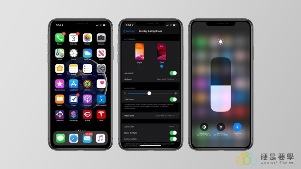 iOS 13 深色模式為何能讓 iPhone 更省電、續航力更長? ios-13-dark-mode-900x506