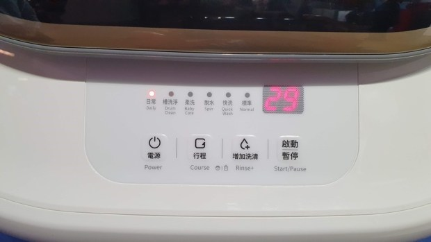 韓流來襲,DAEWOO 煒伲雅大宇在台推出世界首創「壁掛式洗衣機」,體積超迷你隨處好安裝 20190723_140104