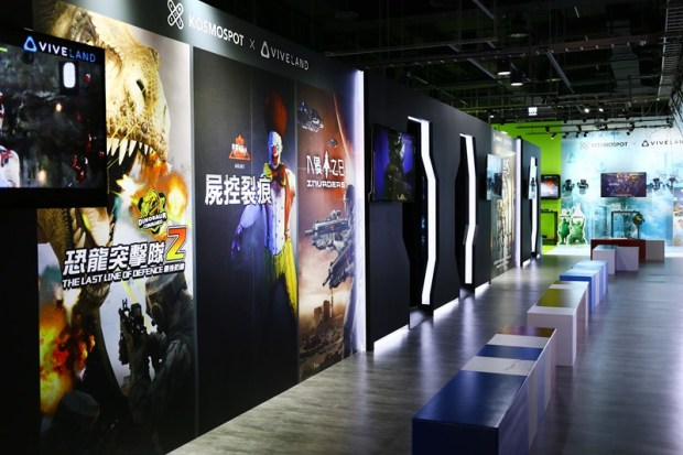高雄 KOSMOSPOT X VIVELAND 正式開幕營運,導入大場域 VR 電競多人射擊遊戲 KOSMOSPOT-X-VIVELAND