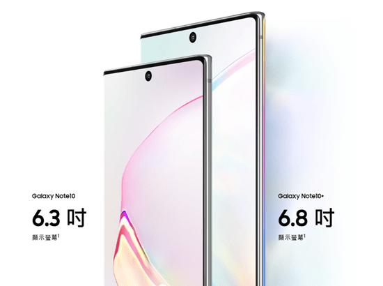 三星 Galaxy Note10 來啦!Note10/Note10+ 有什麼不一樣? 和 S10 有什麼不同? image-2