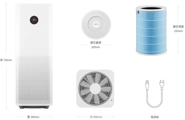 米家空氣淨化器 Pro 來了,全新風道增壓效果更好 image-21