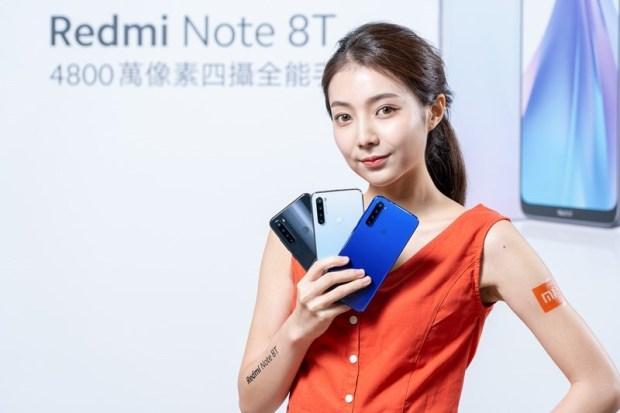 Redmi Note 8T 登台!4鏡頭+NFC行動支付+CA高速上網+4000mAh電池18W快充,5000元輕鬆入手 %E5%B0%8F%E7%B1%B3%E5%8F%B0%E7%81%A3%E6%96%BC%E4%BB%8A1127%E5%AE%A3%E5%B8%83%E8%B6%85%E5%BC%B7%E6%80%A7%E5%83%B9%E6%AF%94%E5%85%A8%E6%B0%91%E6%A9%9FRedmi-Note-8T%E6%AD%A3%E5%BC%8F%E7%99%BB%E5%8F%B0%EF%BC%8C%E4%B8%A6%E6%96%BC11%E6%9C%8829%E6%97%A5%E6%AD%A3%E5%BC%8F%E9%96%8B%E8%B3%A3%E3%80%82