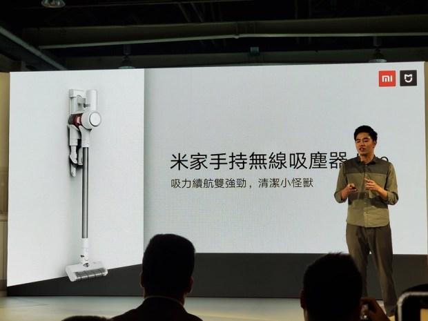 小米全新掃拖機器人 1C、手持無線吸塵器 Lite 來了!四樣新品讓你生活更有品質 20191211_134826