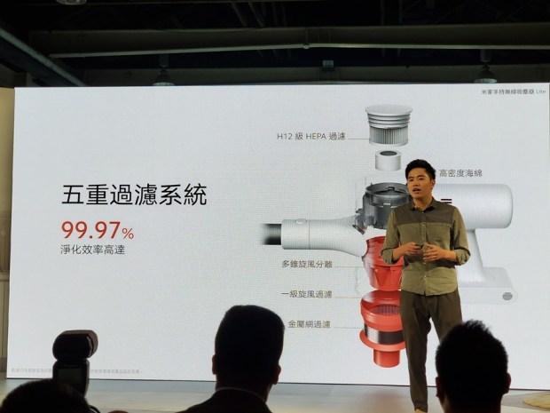 小米全新掃拖機器人 1C、手持無線吸塵器 Lite 來了!四樣新品讓你生活更有品質 20191211_134914