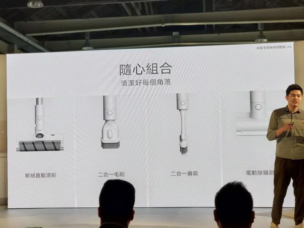 小米全新掃拖機器人 1C、手持無線吸塵器 Lite 來了!四樣新品讓你生活更有品質 20191211_135050