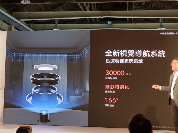 小米全新掃拖機器人 1C、手持無線吸塵器 Lite 來了!四樣新品讓你生活更有品質 20191211_140004