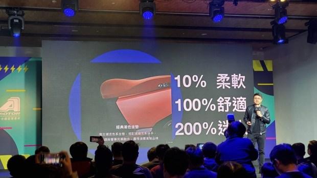 宏佳騰推出 Ai-1 Comfort 系列電動車,動力性能不減,騎乘更舒適,價格更親民! 20200117_143335