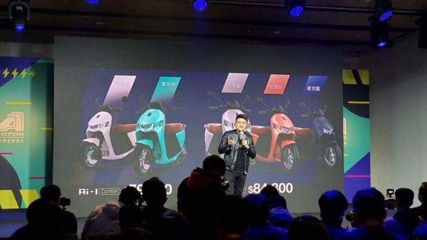 宏佳騰推出 Ai-1 Comfort 系列電動車,動力性能不減,騎乘更舒適,價格更親民! 20200117_144038