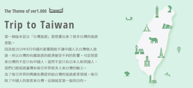 日本設計師精心設計,100組台灣圖示字型(icon font)免費下載 Image-333