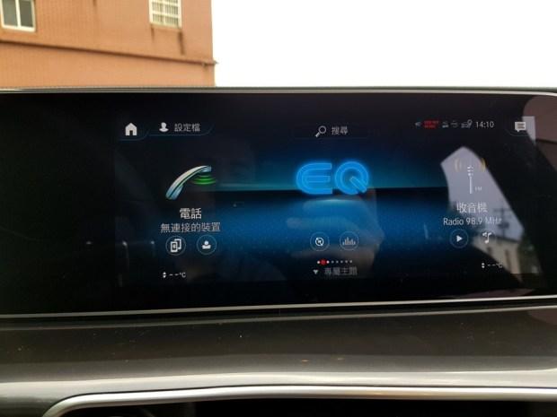 [試駕] 讓人合不攏嘴的賓士首款電動車 Mercedes-Benz EQC 400 4MATIC 運動版 20200502_141017