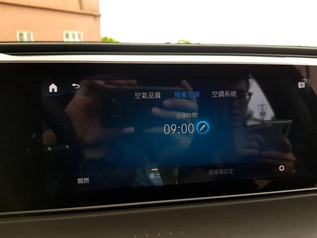 [試駕] 讓人合不攏嘴的賓士首款電動車 Mercedes-Benz EQC 400 4MATIC 運動版 20200502_142849
