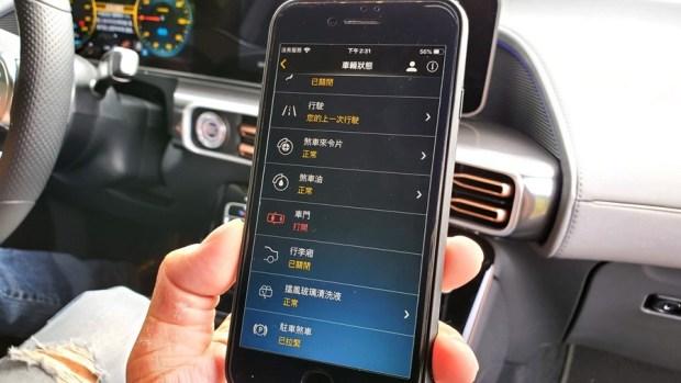 [試駕] 讓人合不攏嘴的賓士首款電動車 Mercedes-Benz EQC 400 4MATIC 運動版 20200502_143123