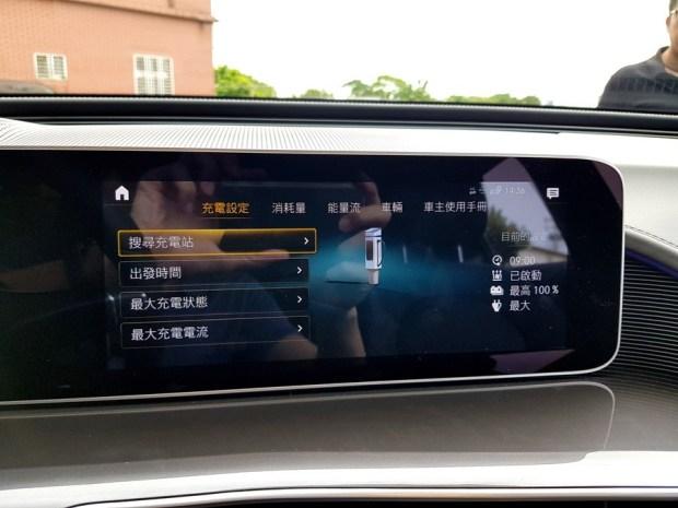 [試駕] 讓人合不攏嘴的賓士首款電動車 Mercedes-Benz EQC 400 4MATIC 運動版 20200502_143626