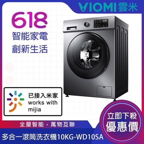 超划算!2 萬元以下高 CP 值滾筒洗脫烘洗衣機大評比 %E9%9B%B2%E7%B1%B3