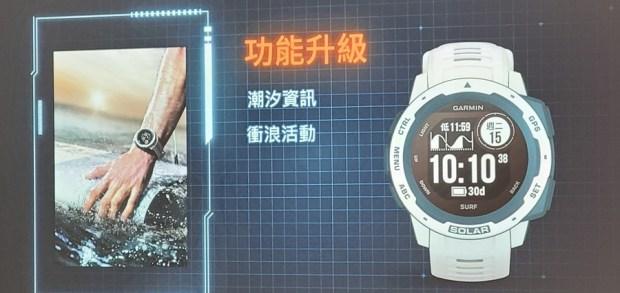 Garmin 推出全新太陽能智慧穿戴手錶,5 倍電力、續航可達 90 天 20200714_145255