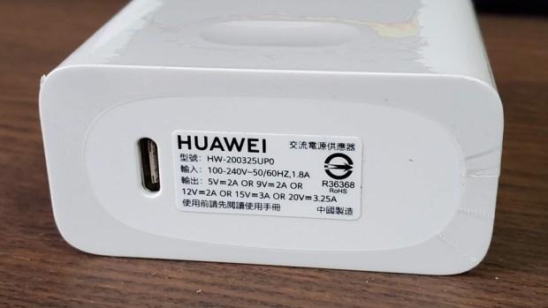 不到 17,000 元就能買到輕薄筆電?HUAWEI MateBook D14/D15 真的實現這個願望了 20200722_114532