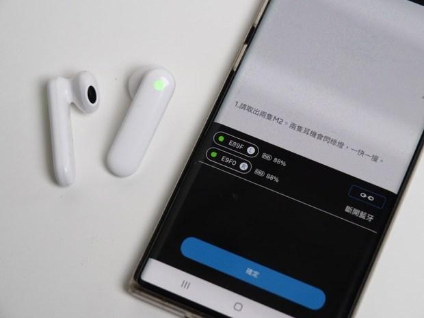 [評測] 是真無線藍芽耳機,也是你的隨身翻譯:募資破 400 萬台幣的 Timekettle M2 離線翻譯耳機 8240308