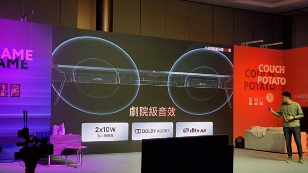 65吋 4K HDR+ 智慧電視不用 17,000 元! 小米智慧顯示器終於來了! 20201020_135338