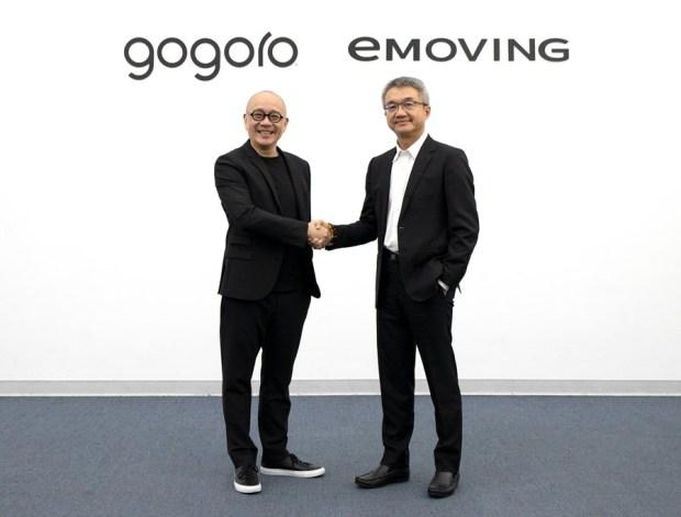 eMOVING 宣布加入 Gogoro PBGN 智慧電動車系統! %E5%9C%961