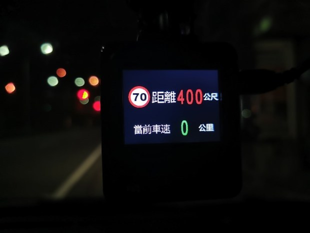 升級超有感!大通PX HR7 PRO 行車紀錄器 真HDR+Starvis 日夜錄影明亮清晰 IMG_20201120_200326