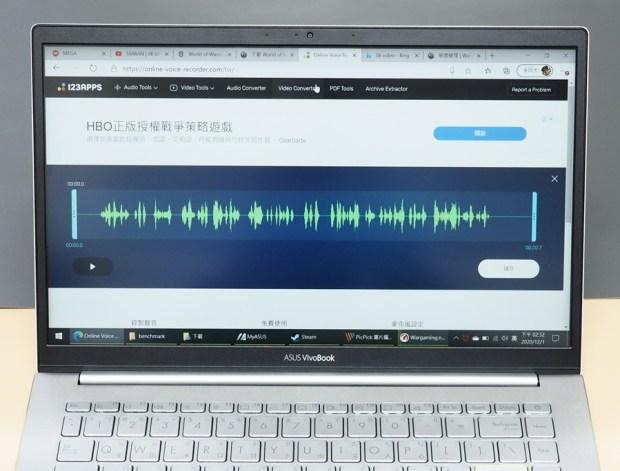 ASUS VivoBook S14 評測:搭載 Intel 最新 11 代處理器,搭配 ASUS 智慧效能技術,性能提升更有感 C011230