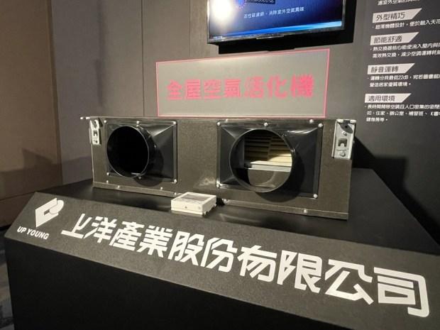 三菱重工空調新機齊發,贊助台灣新創打造舒適空間 IMG_4530