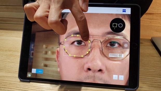 這不就是 3C 族夢寐以求的眼鏡嗎!LINDBERG Air Titanium Rim 鏡架搭配蔡司數位鏡片Digital Lense,解決你眼睛的「疑難雜症」 20200901_142243