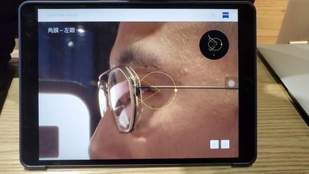 這不就是 3C 族夢寐以求的眼鏡嗎!LINDBERG Air Titanium Rim 鏡架搭配蔡司數位鏡片Digital Lense,解決你眼睛的「疑難雜症」 20200901_142357