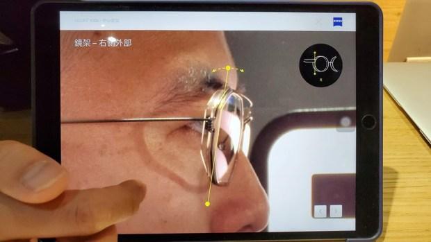 這不就是 3C 族夢寐以求的眼鏡嗎!LINDBERG Air Titanium Rim 鏡架搭配蔡司數位鏡片Digital Lense,解決你眼睛的「疑難雜症」 20200901_142409