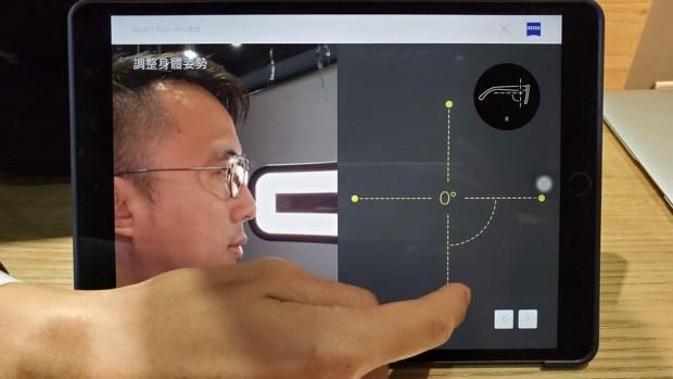 這不就是 3C 族夢寐以求的眼鏡嗎!LINDBERG Air Titanium Rim 鏡架搭配蔡司數位鏡片Digital Lense,解決你眼睛的「疑難雜症」 20200901_142512