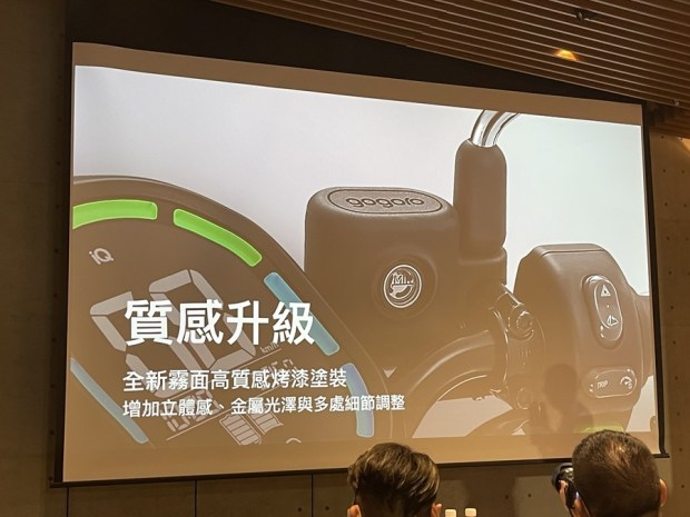 Gogoro 2021 新式車款報到!新系列 Gogoro S2 Premium 亮相、Gogoro 2S、Gogoro 2 Delight、Gogoro 3 Premium 升級不加價! IMG_7477