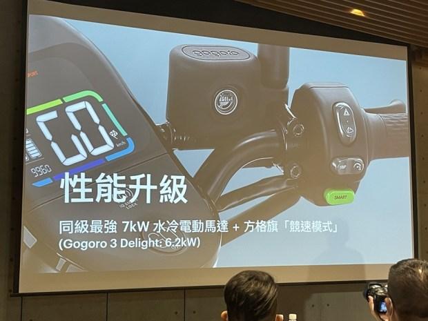 Gogoro 2021 新式車款報到!新系列 Gogoro S2 Premium 亮相、Gogoro 2S、Gogoro 2 Delight、Gogoro 3 Premium 升級不加價! IMG_7492