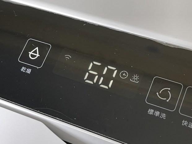 [評測] 雲米互聯網洗碗機:小空間專用,終於可以告別洗碗噩夢啦! IMG_7433