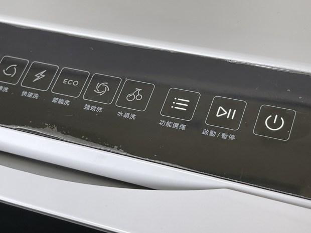 [評測] 雲米互聯網洗碗機:小空間專用,終於可以告別洗碗噩夢啦! IMG_7434
