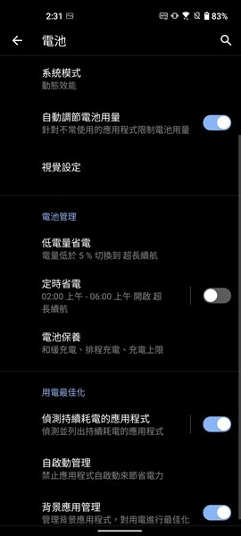 華碩 Zenfone 8/Zenfone 8 Flip開箱實測,效能功能面面俱到,最後有購機專屬優惠喔! Screenshot_20210519-143129496