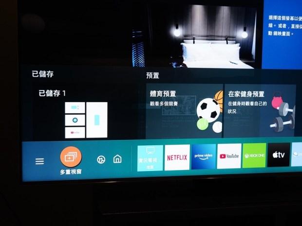 頂規不頂貴!Samsung Neo QLED 8K 量子電視再次突破極限,體驗絕妙影音饗宴不是夢 1011643