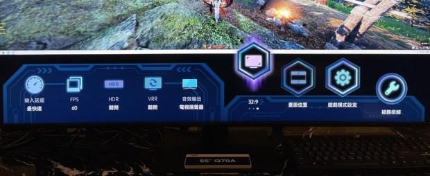 頂規不頂貴!Samsung Neo QLED 8K 量子電視再次突破極限,體驗絕妙影音饗宴不是夢 IMG_7939